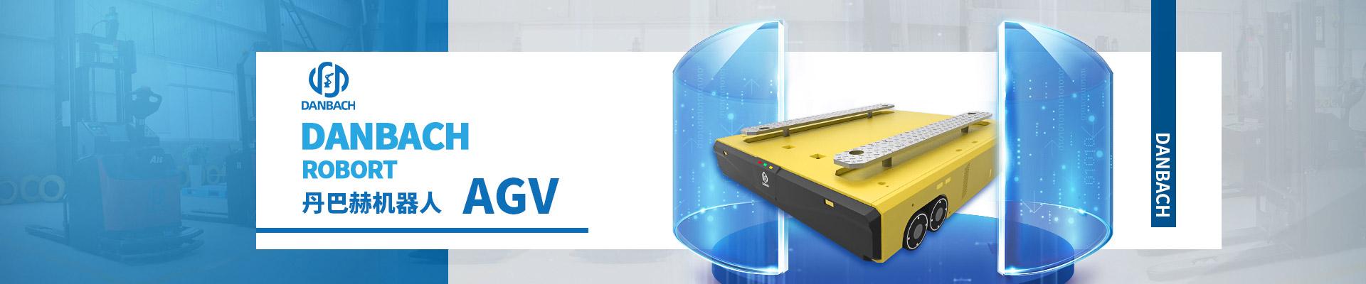 丹巴赫焊接机器人